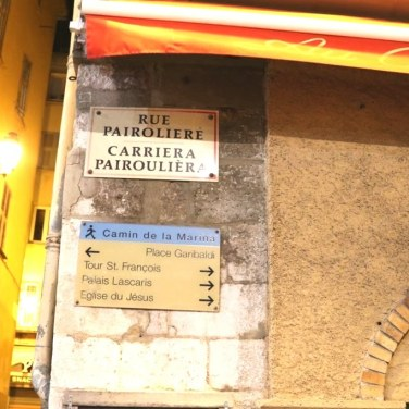 Riviera Francesa - Nice - 2019 (24)