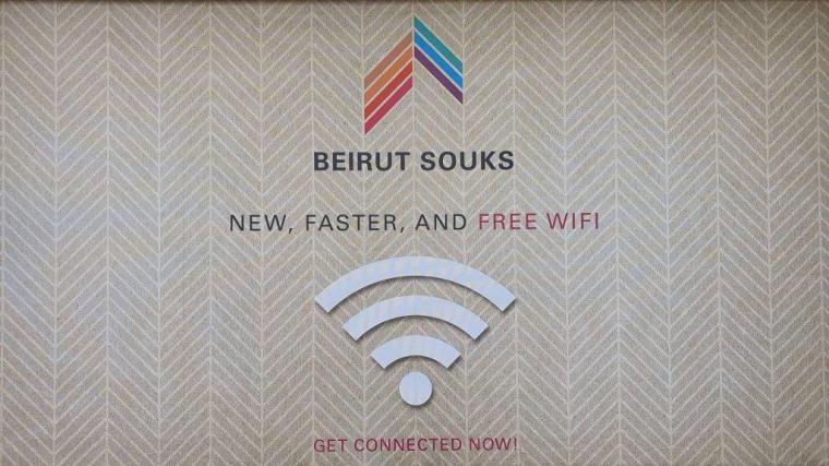 Libano - Beirute 2020 (4)
