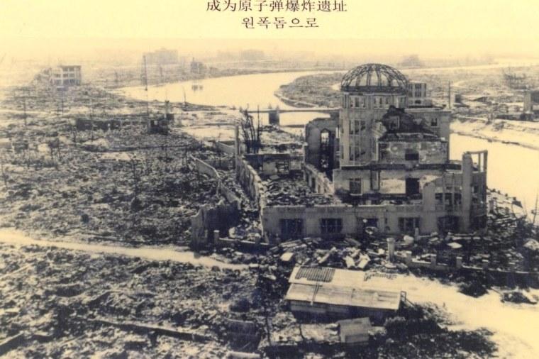 Hiroshima 2019 (4)
