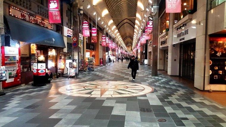 Kyoto - Japao - 2019 (28)