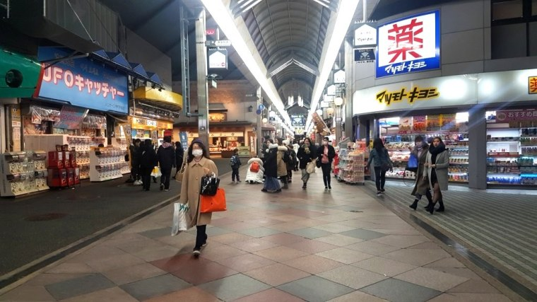 Kyoto - Japao - 2019 (30)