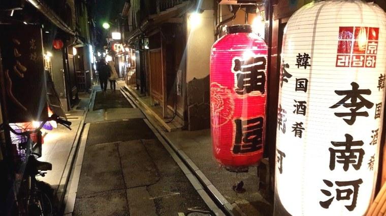 Kyoto - Japao - 2019 (31)