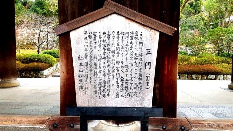 Kyoto - Japao - 2019 (45)
