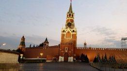 Russia - Moscou 2019 (19)