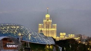 Russia - Moscou 2019 (26)