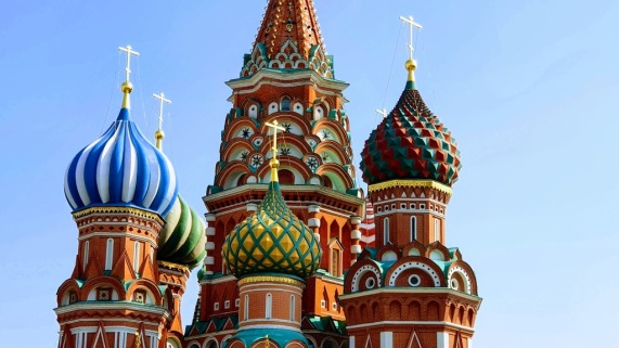 Russia - Moscou 2019 (3)