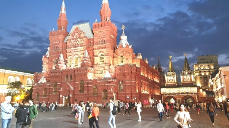 Russia - Moscou 2019 (30)